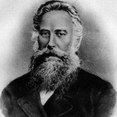 Эрисман Фёдор Фёдорович